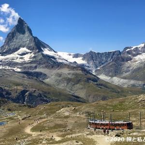 【旅行記】ゴルナーグラート展望台周辺ハイキング|スイス4日目