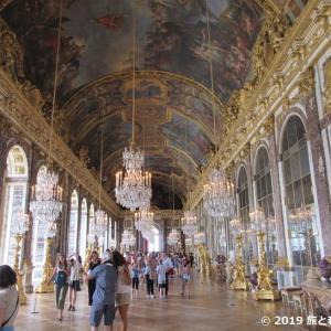 【2019年7月版】ヴェルサイユ宮殿のチケット予約&購入方法を完全公開