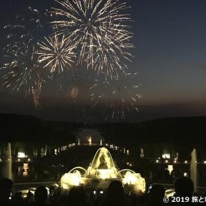 【ヴェルサイユ宮殿】2019年夏のイベント!花火と大噴水ショー&鏡の回廊・王のセレナーデ