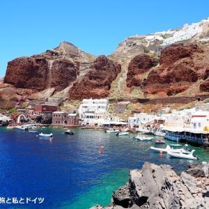 【旅行記】ギリシャ周遊サントリーニ・アマウディ港&プールバー編 夫婦2人旅最終日
