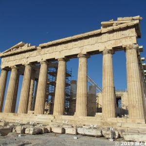 アクロポリス遺跡など全7か所のアテネ共通チケットの内容と事前予約方法を徹底解説