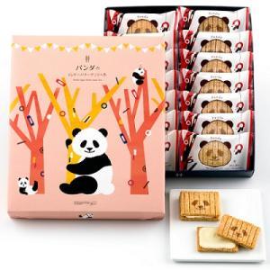 「パンダのシュガーバターサンドの木」は、パンダがいっぱい