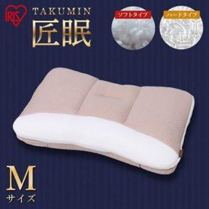 枕の位置をちょっと調節するだけで肩こりや疲労感を解消できます。