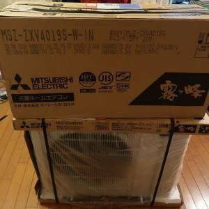 現役ビルメン(設備員)が自宅用に選んだエアコン。三菱のエアコン買いました!!MSZ-ZXV4019S-W(MSZ-ZW4019S同等品)