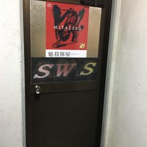 大阪で演劇ワークショップに参加❗️筋トレが久しぶりで筋肉痛決定(笑)