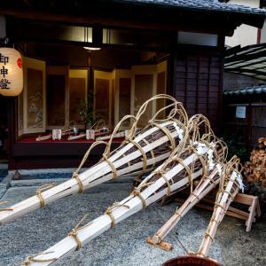 鞍馬の火祭2019!  ~其の壱~
