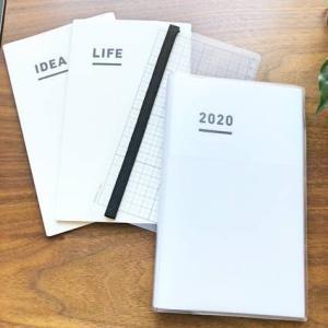 【理想の明日をつくるため】来年の手帳を購入