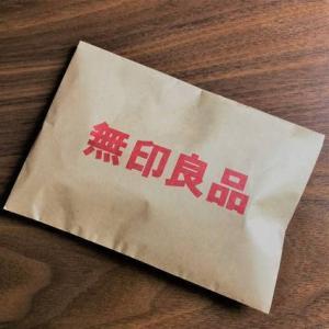 【無印良品】残念な販売終了とシンプルな筆記用具