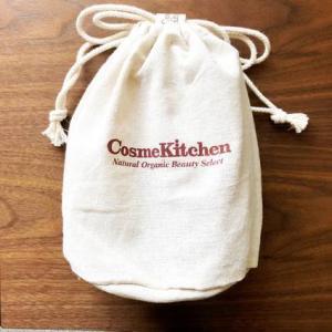【コスメキッチン】とってもお得な2020福袋