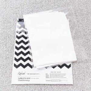 【美肌効果】シルク100%の枕カバー