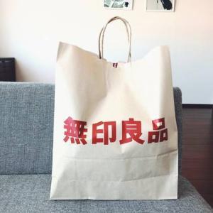 【MUJI】良品週間にて~日用品編