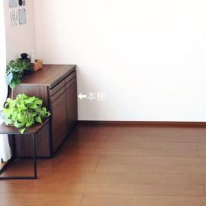 【寝室】本棚の大掃除