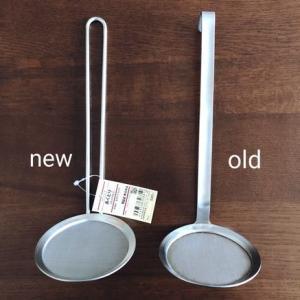 【無印購入品】新調したキッチン道具