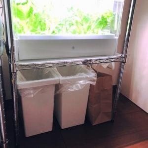 【キッチン】ゴミ箱の小さな改良