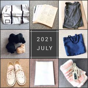 【1日1捨て】7月に手放した17個のモノ