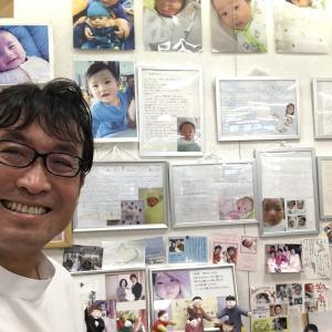 土屋薬局の赤ちゃんの写真やお手紙を数えたら約155名の子宝でした。