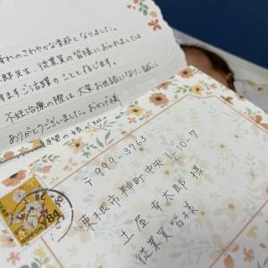 久しぶりに直筆のお手紙と生まれたての赤ちゃんの写真で感激しています。