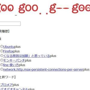 Firefoxバージョン67になったら