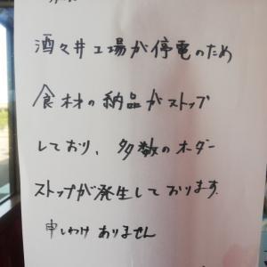 パクリタキセル12/12 2日目 取り急ぎ
