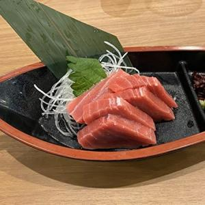 魚輝水産 鮪船 仁和寺店の紹介📷街角ぶらり旅11-02