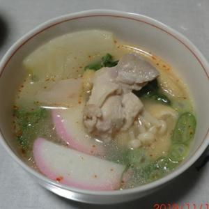 今日の晩ごはんは鶏塩ちゃんこ鍋で一杯📷街角ぶらり旅11-12