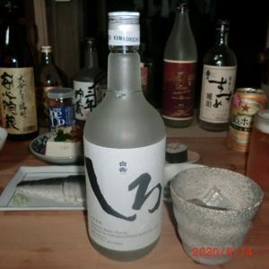 おすすめのお酒 📷家飲み06-15