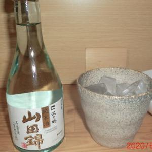 おすすめのお酒 沢の鶴 純米酒 山田錦 300ml [純米酒]📷家飲み06-24