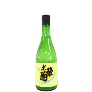 おすすめのお酒『光栄菊 (こうえいぎく)』 📷家飲み08-07