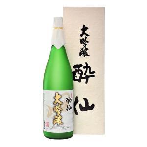岩手県の地酒『大吟醸酔仙』📷ぶらり旅いい酒08-15
