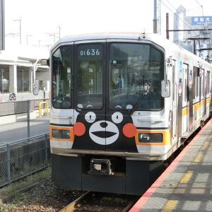 「鉄道ひとり旅~気まぐれ乗車記~」熊本電気鉄道編📺テレビ【旅行 アウトドア】番組 09-18
