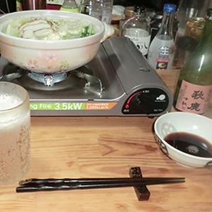 「箕面の滝」に行った後の鍋料理で一杯!最高です📷ぶらり旅【おうち居酒屋】09-27