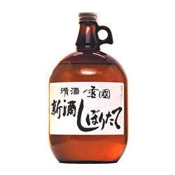 【長野県】黒澤酒造株式会社の地酒『清酒 雪国 しぼりたて』📷ぶらり旅いい酒10-25