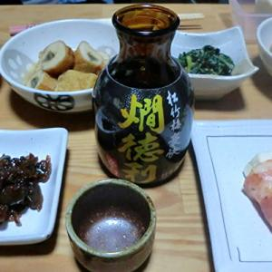 NHKの歌謡コンサートを観ながら、手作り料理で一杯!で一杯!📷ぶらり旅【おうち居酒屋】10-27