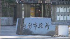 沖縄、静岡で食中毒 保健所が注意呼びかけ【気になるNEWS特番】