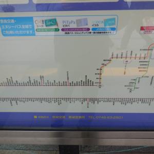 日本最長の路線バス