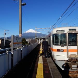 【富士山の見える駅】竪堀駅(静岡県富士市)