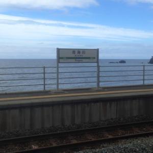 青海川駅(新潟県柏崎市)
