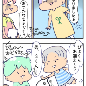 がんばれ!マラソン大会!!(なぜか他人事)