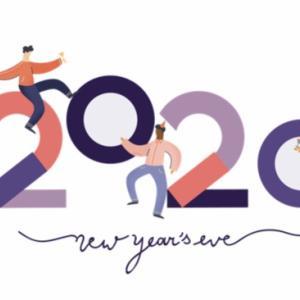 【2020年】明けましておめでとうございます|新年の抱負
