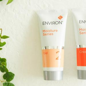 エンビロン使用1年|お肌の変化