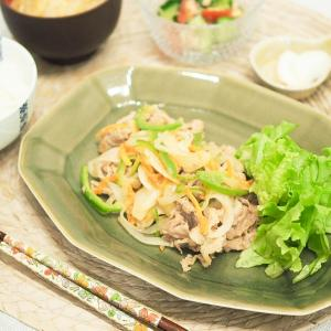 今週のkitOisix| 小倉優子の野菜たっぷり生姜焼き