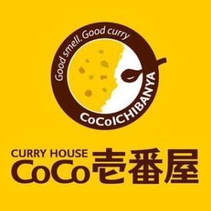 """CoCo壱番屋の素敵なエピソード """"ココイチからの返事が感動的!"""