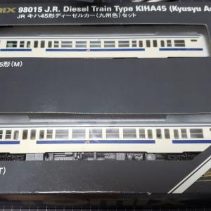 [鉄道模型] 入線記録 キハ45形(九州色)