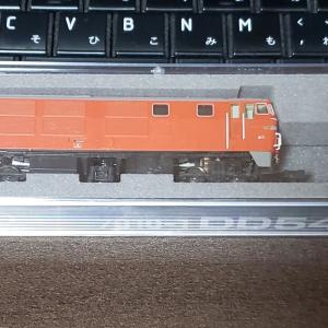 [鉄道模型] 入線記録 DD54 ブルートレイン牽引機
