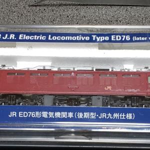 [鉄道模型] 入線記録 ED76(後期型・JR九州仕様)