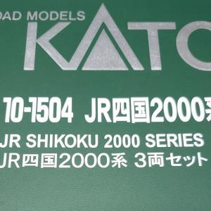 [鉄道模型] 入線記録 JR四国2000系(3両セット)