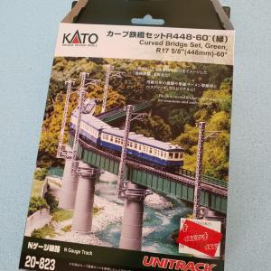 [鉄道模型] レイアウトへの道 第1回 カーブ鉄橋その1