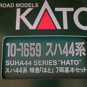 [鉄道模型] 入線記録 スハ44系 特急「はと」