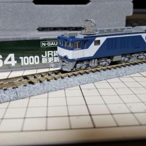 [鉄道模型] 入線記録 EF64-1000 JR貨物新更新色