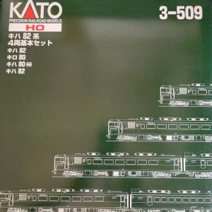 念願のHO [鉄道模型] 入線記録 キハ82系